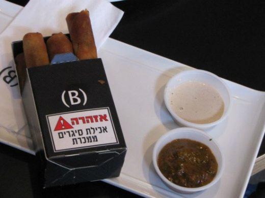 סיגרים עם שיטק - בורגרס בר הגבעה הצרפתית ירושלים