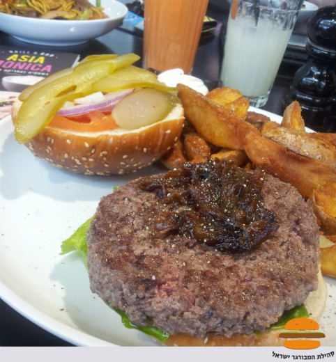 המבורגר מומלץ של אסיה מוניקה