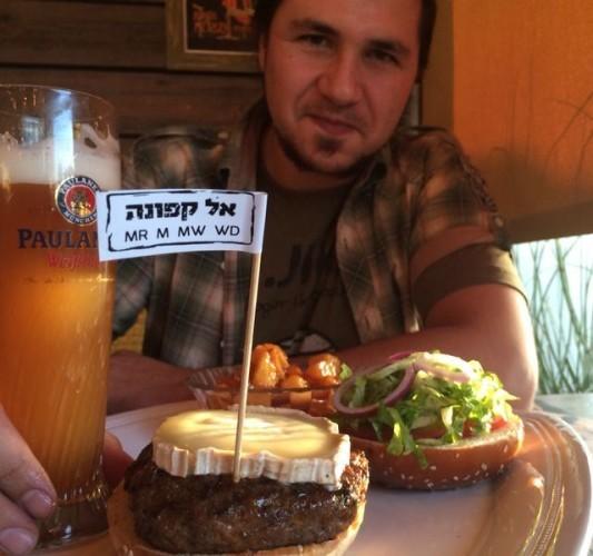 ארקדי והמאפיה - גראז' אוכלים שותים