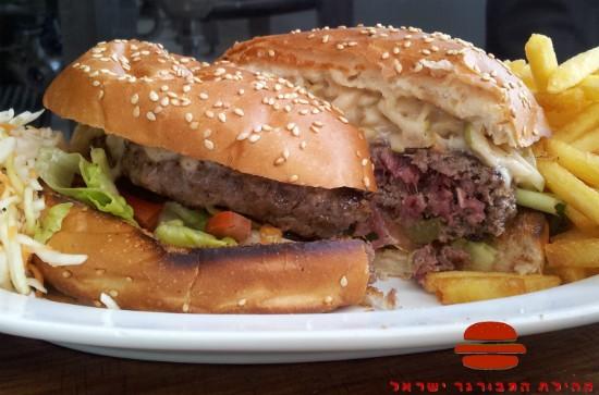 המבורגר של מבשלה - קוקה בורגר