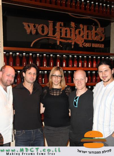 קהילת המבורגר ישראל פוגשים את מנהלי רשת וולפנייטס