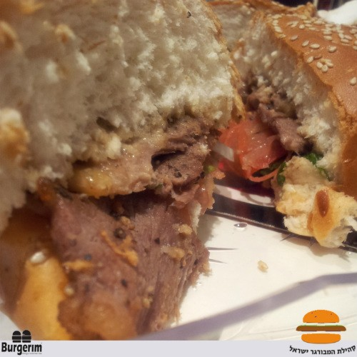 ההמבורגר של בורגרים ירושלים
