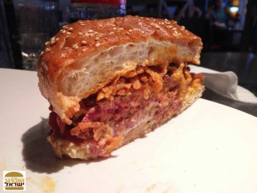 ההמבורגר של אספרסו בר ראשון לציון