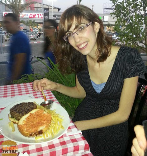 חן וההמבורגר של קפאסה