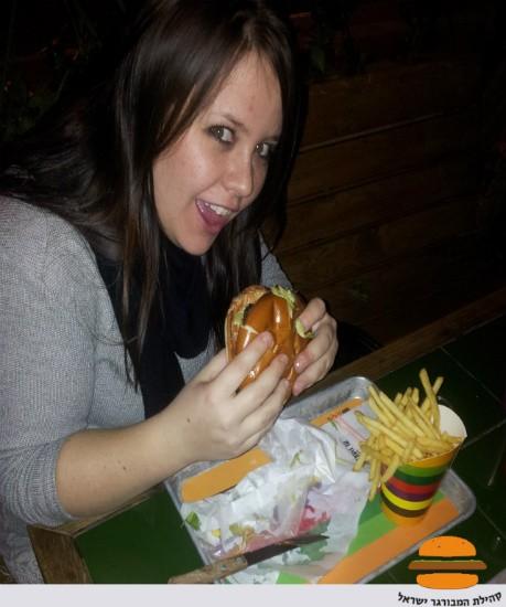 עד העצם אקספרס תל אביב - המבורגר לשעת לילה