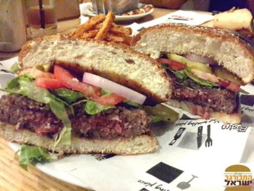 המבורגר מומלץ בחולון - ביסטרו 45