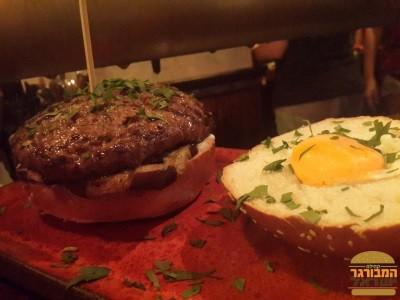קווגמייר - המבורגר עם כרוב