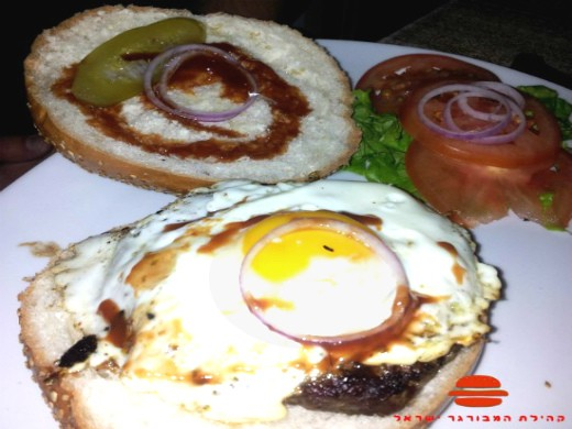 הנשיא 1 - המבורגר עם ביצת עין