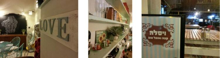 ויסלה - מסעדה עם אווירה טובה