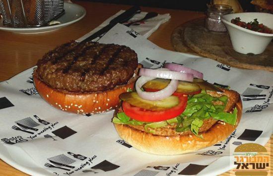 ההמבורגר של ביסטרו 45