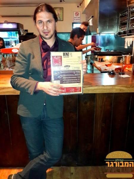 ארקדי מבקר בדיינר של בנץ דיינר ארגנטינאי