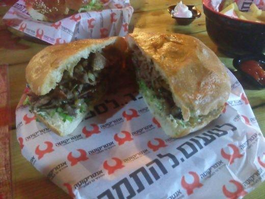 המבורגר בפרנה - אנטריקוטה