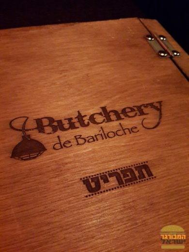 butchery de barliche