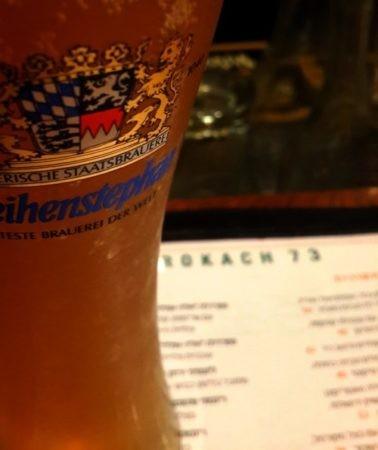 רוקח 73 -בירה והנאה
