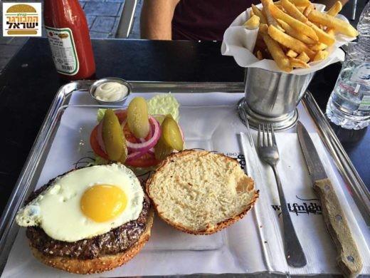 Egg Burger עם רוטב צ'יפוטלה של וולפנייטס אבן גבירול