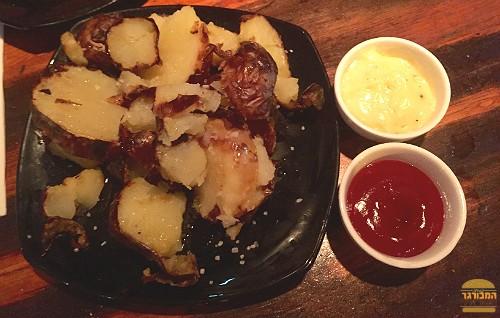 תפוחי אדמה מעולם אחר - שרינק בר