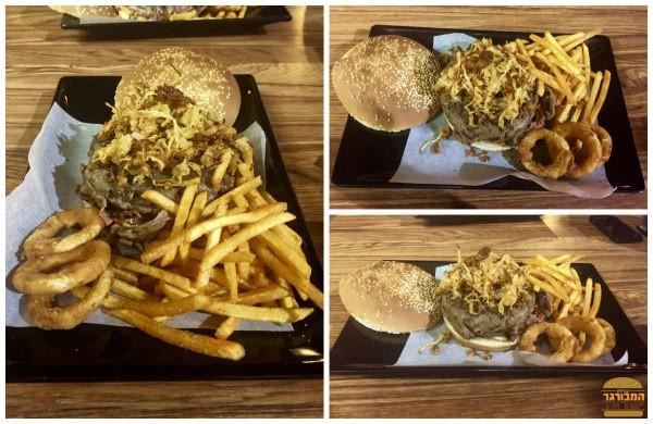 לה קרנה - המבורגר מושחת ומושלם