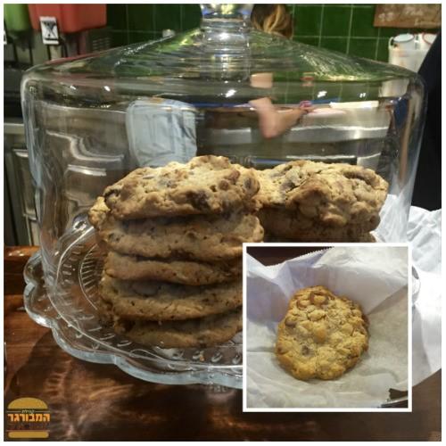 עוגיית צ׳אבי האבי של ויטרינה לילי