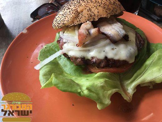 timesburg - המבורגר בברצלונה