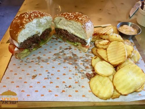 המבורגר גראונד - שיפיל אתכם לרצפה