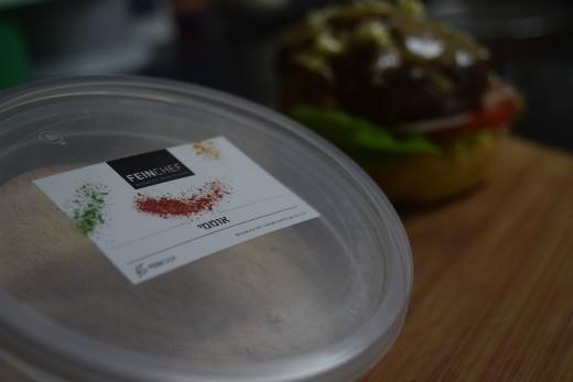 מתכון המבורגר אוממי - אבקת אוממי של פיינקוק