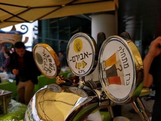 הבירה של אבירם - יריד פליאו