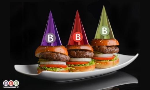 BBB הארבעה חוגג יומהולדת 5. צילום: אלון סיגאווי.