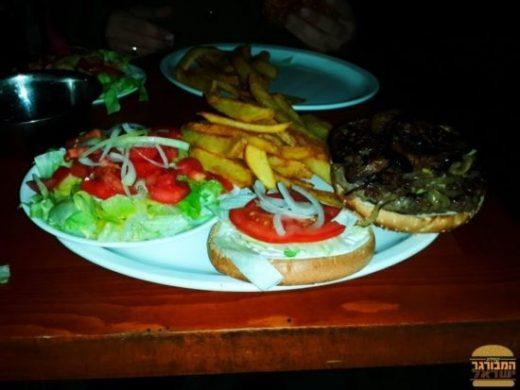 פאב גבולות - ההמבורגר