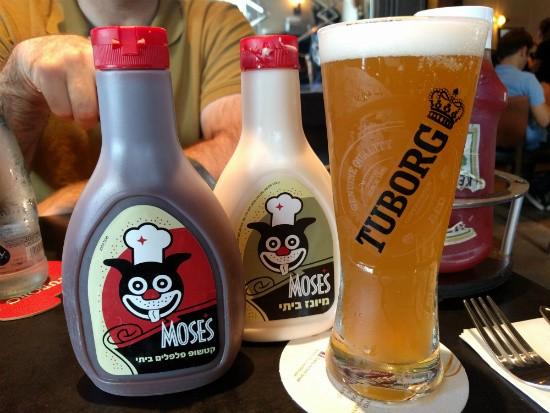 בירה קרירה ביום סתיו - מוזס רוטשילד