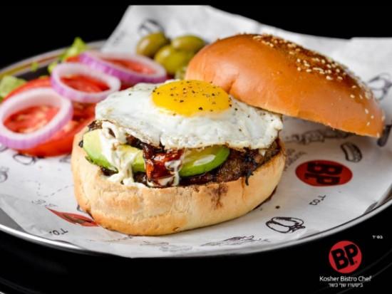 "BP בורגר פלוס - ההמבורגר של דן, מקור: יח""צ"