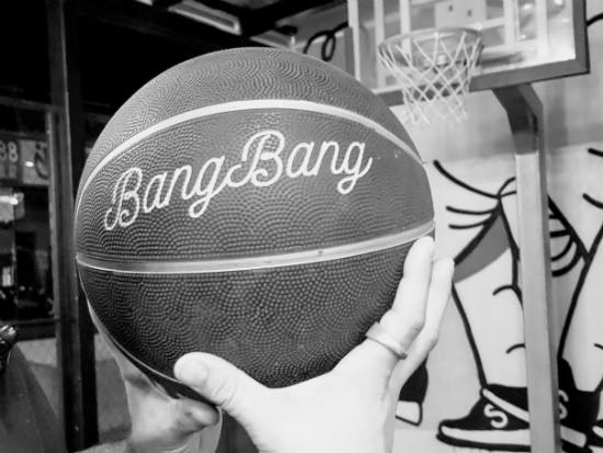 בנג בנג מציגים - כדורסל והמבורגר?
