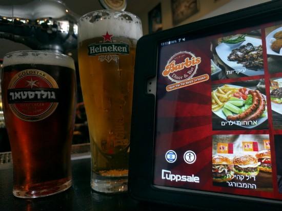 ברביס ובירה - דיל לחברי קהילת המבורגר ישראל