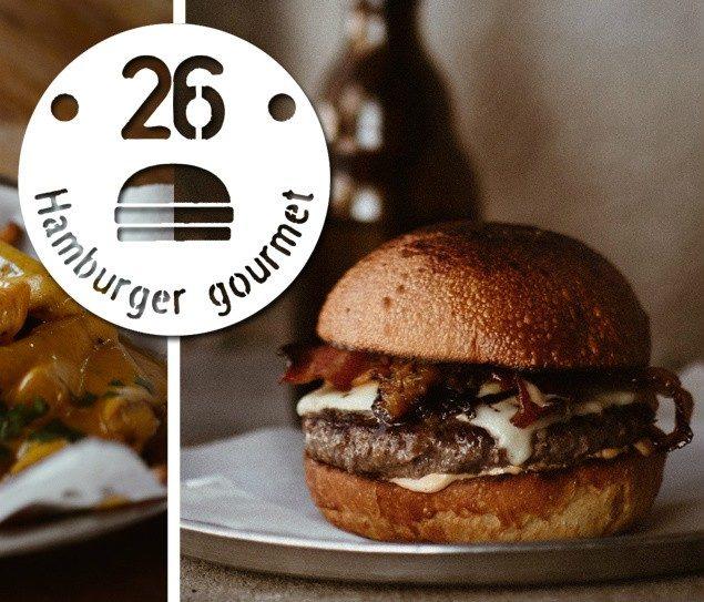 המבורגר גורמה 26 - באנר מובייל