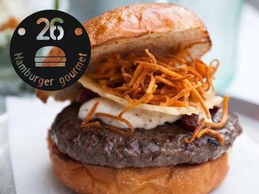 המבורגר גורמה 26 - העמוד הרשמי