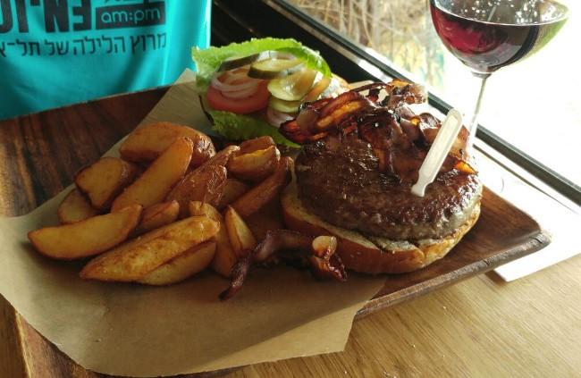 מושבוצ - המבורגר משובח