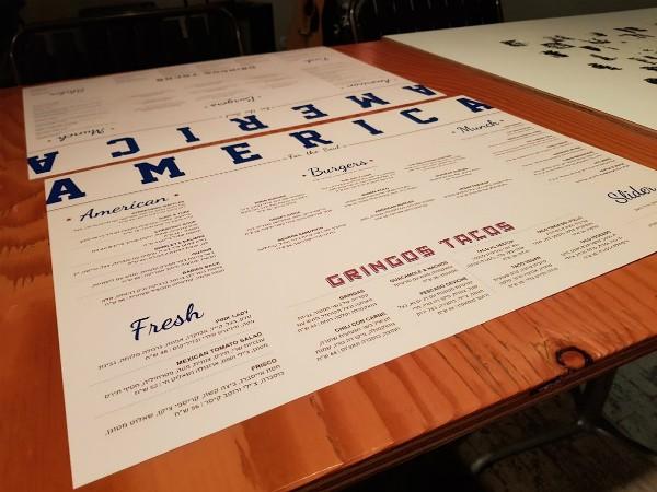 """מסעדת אמריקה - חו""""ל בלב ת""""א"""