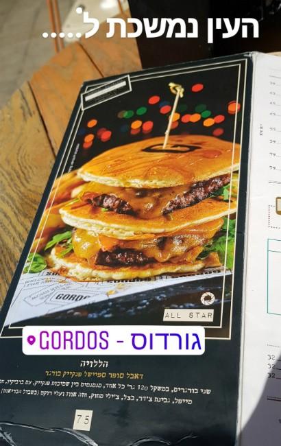גורדוס חולון מציגים: המבורגר בוופל