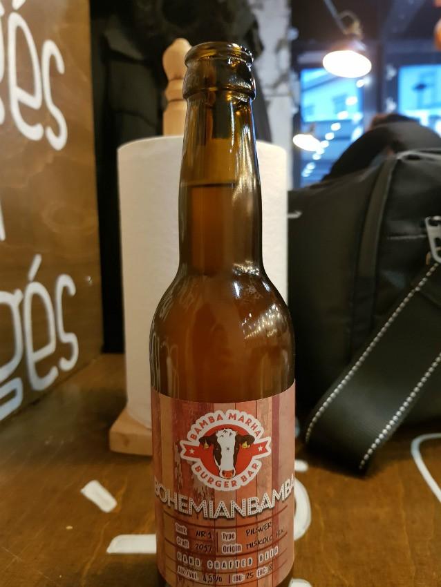 הבירה של bamba marha