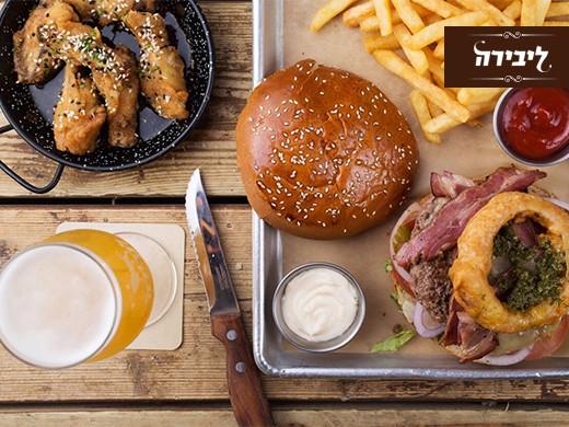 ליבירה - המבורגר פאב מדהים בחיפה!