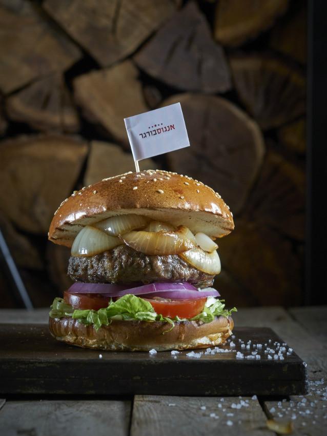 ההמבורגר העסיסי של אנגוסרי