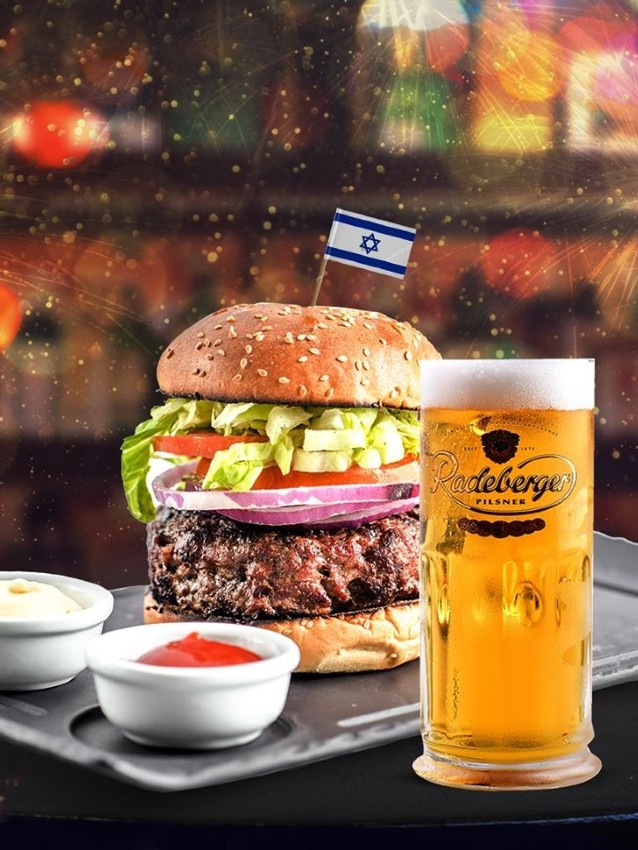 המבורגר ובירה של פאב 55