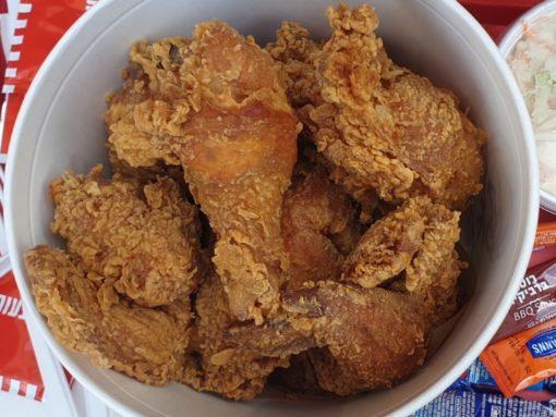 הבאקט של KFC