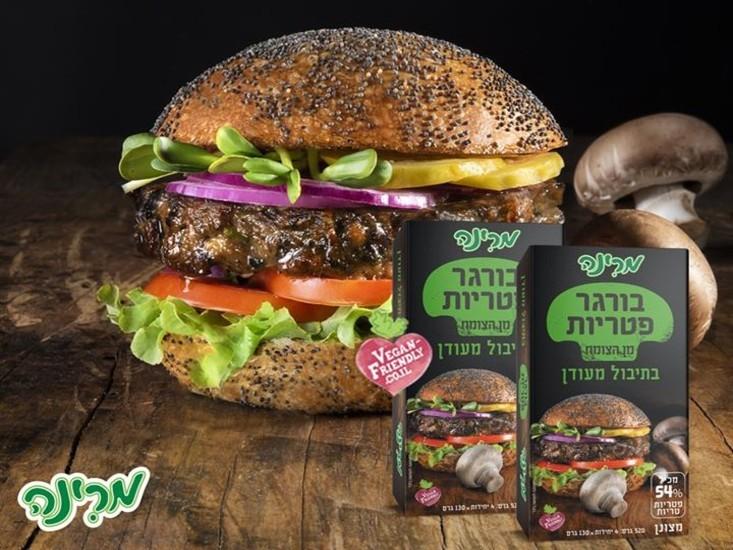"""המבורגר פטריות של מרינה, מקור: יח""""צ"""
