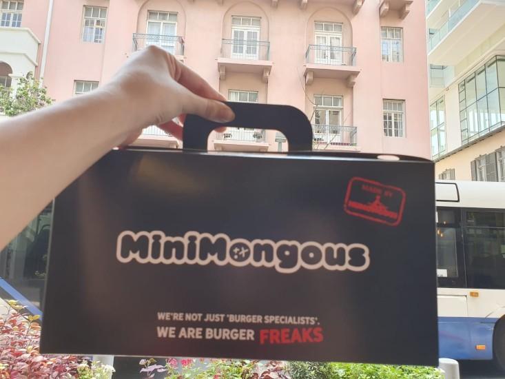 מינימנגוס מבית יומנגוס